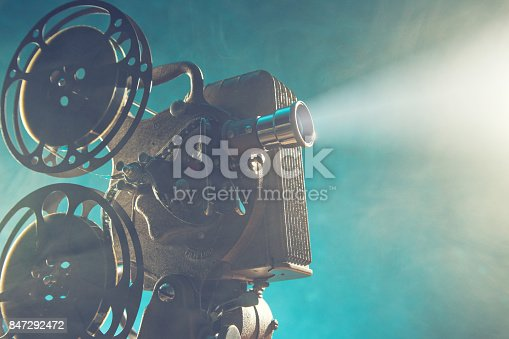 istock Old style movie projector, close-up 847292472