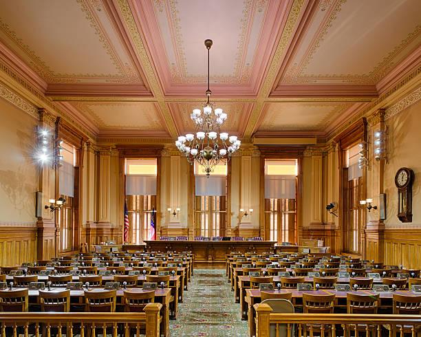 Old Supreme Court of Georgia stock photo