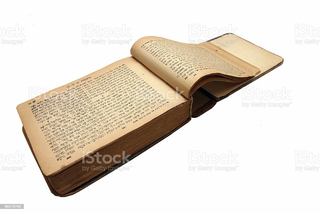 Old testament book in hebrew from 1914 royalty-free stock photo