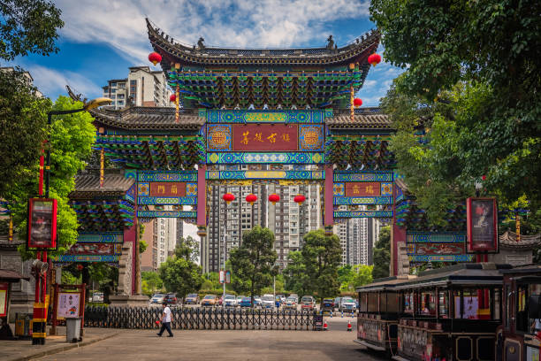 Old Town Chongqing colorful gate stock photo