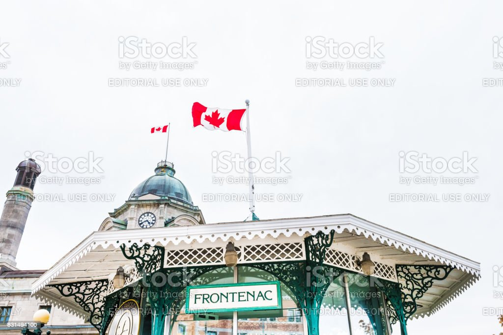 Old town night view with Frontenac building gazebo with Canadian flag stock photo