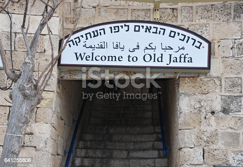 Old Town of Jaffa, Tel Aviv, Israel