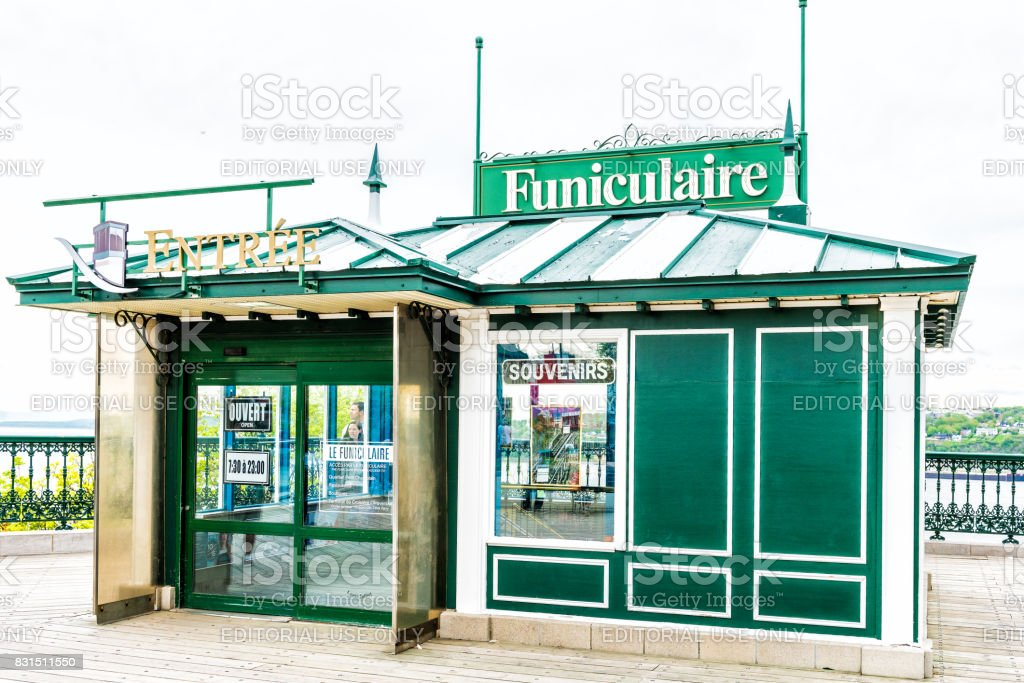 Old town view of Funiculaire Frontenac building entrance stock photo