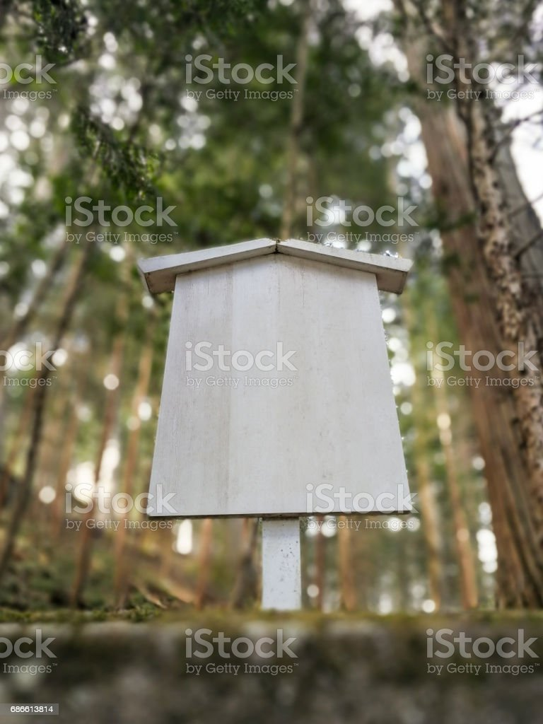 Old traditional Japanese wood board royalty-free stock photo