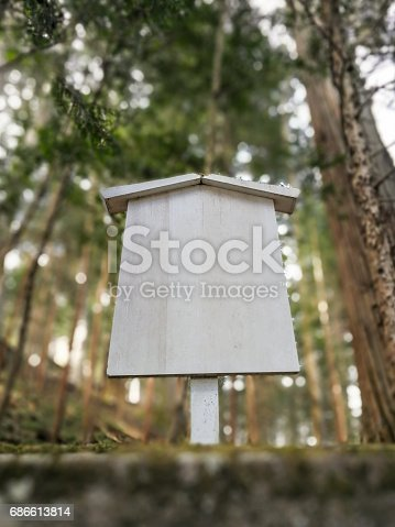 909806032istockphoto Old traditional Japanese wood board 686613814