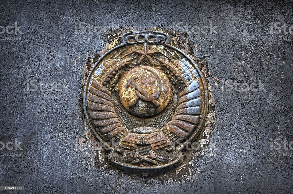 Old USSR emblem stock photo