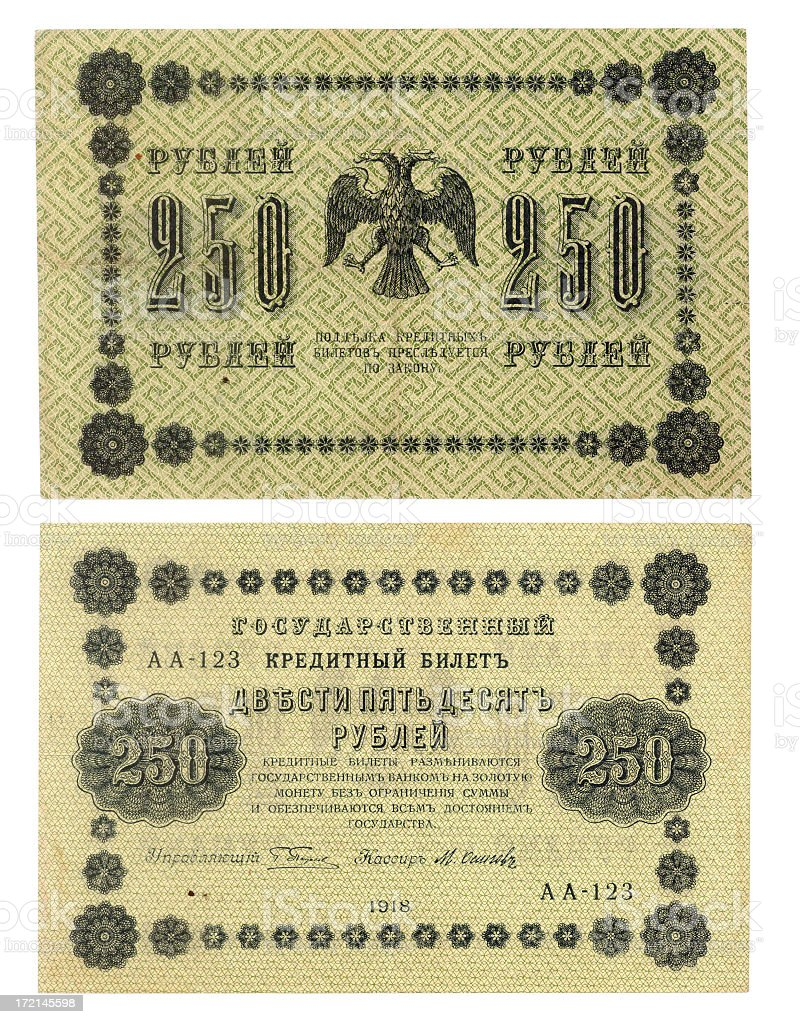 Old USSR Money royalty-free stock photo