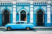 Old vintage car on the street, Camagüey Cuba