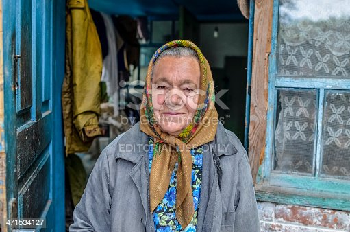 "istock Old woman living in the Chernobyl ""Dead Zone"" 471534127"