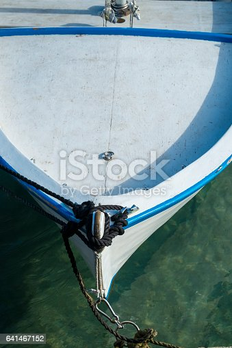 istock Old wooden shabby fishing boat 641467152