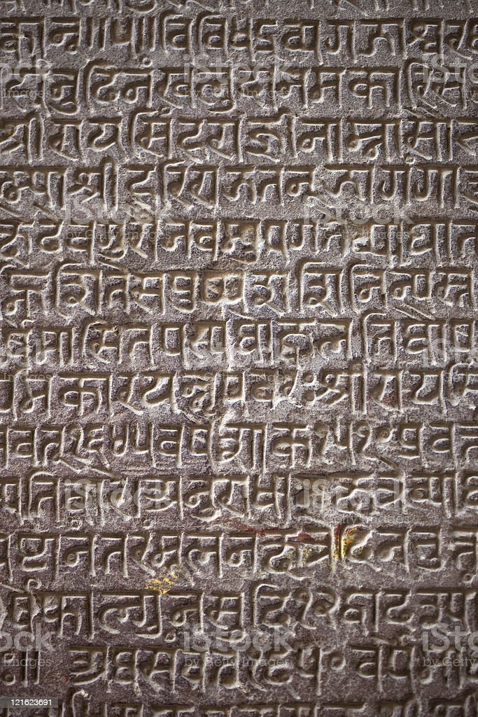 Old Writing From The Bikaner Fort In India royalty-free stock photo