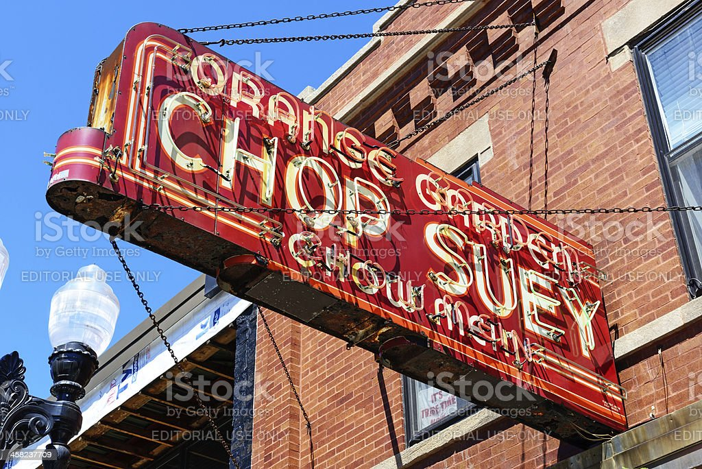 Oldest Neon Sign in Chicago royalty-free stock photo