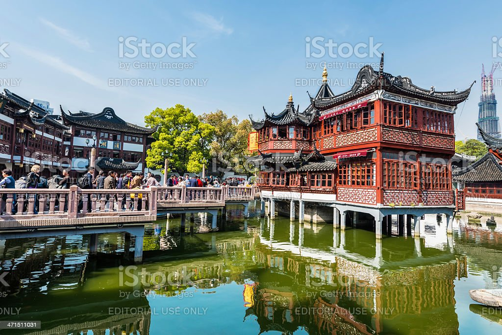 Oldest Tea House Fang Bang Zhong Lu Old City Shanghai Royalty Free Stock  Photo Nice Look