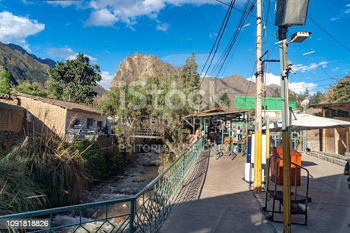 Ollantaytambo, Peru -  October 15, 2018: The Entrance of Ollantaytambo train station, Visitors take a train from here to Machu Picchu.