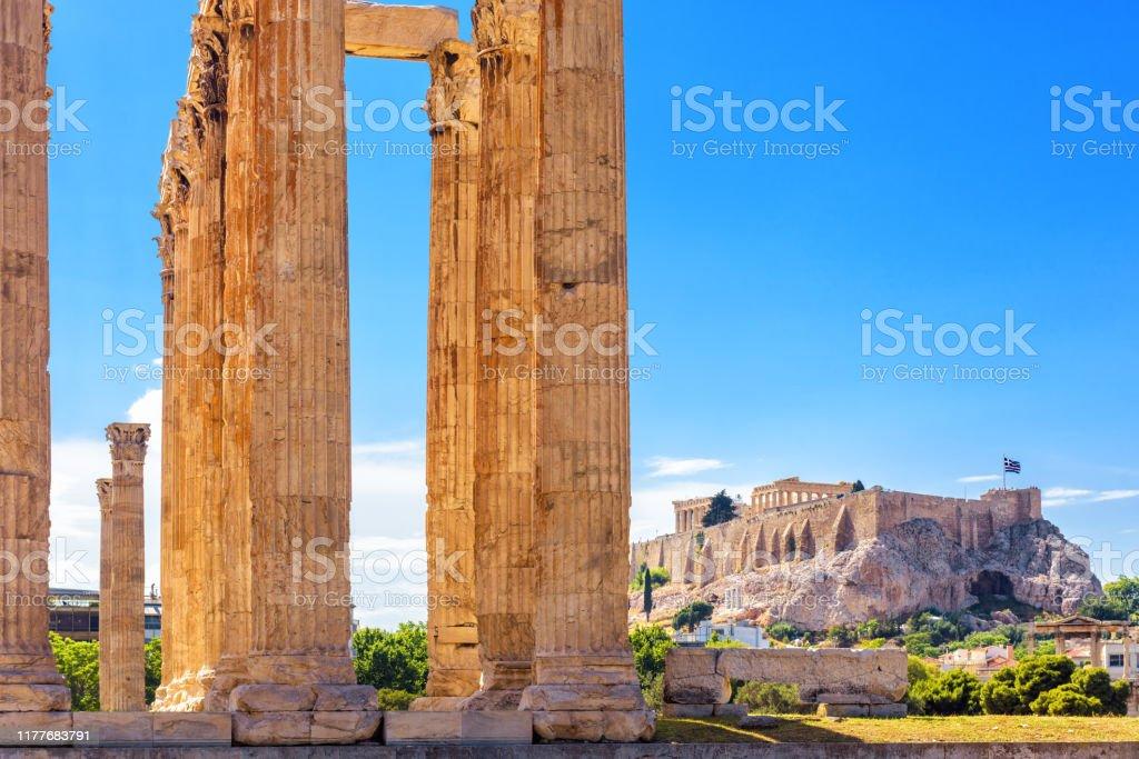 アテネ ホテル アテネ,