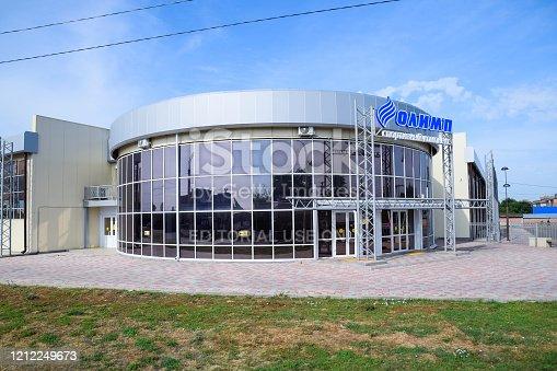 Stavropol, Russia -June 13, 2019: Olympus sports complex Sports facility