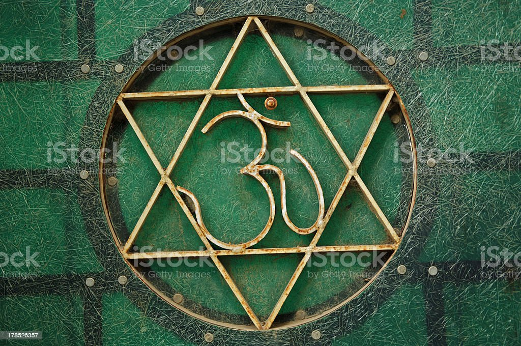 om sign with star of david, india stock photo
