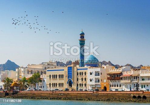 Oman - Muskat, Masjid Al Rasool Al A`dham Mosque with flowers