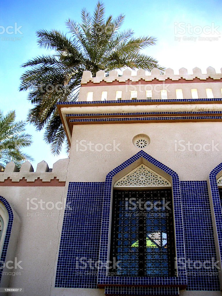 Oman royalty-free stock photo