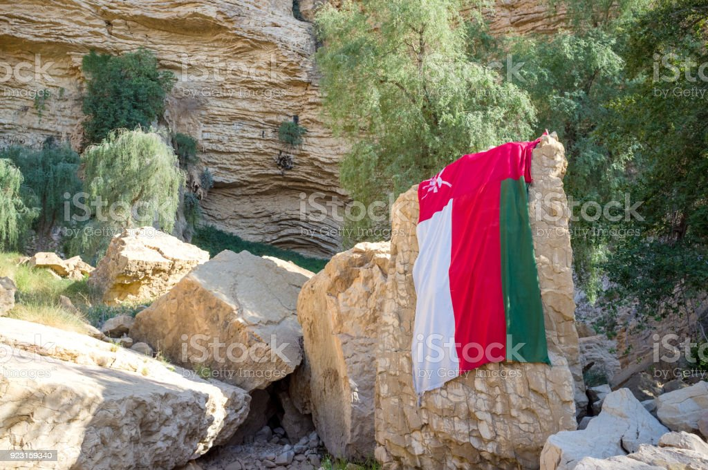 Omani flag stock photo