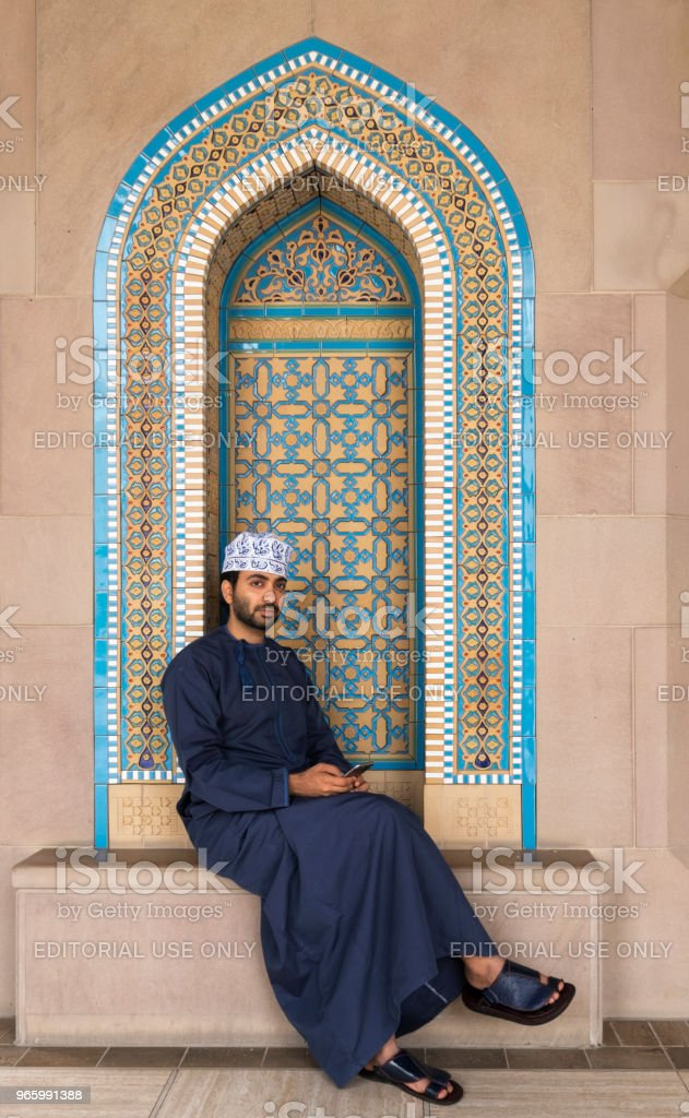 Omani man at Grand Mosque, Muscat - Royalty-free Adult Stock Photo