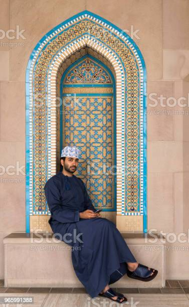 Omani Man At Grand Mosque Muscat Stock Photo - Download Image Now