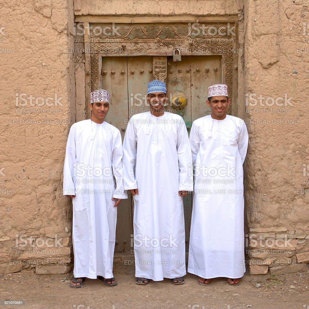 Omani Men stock photo