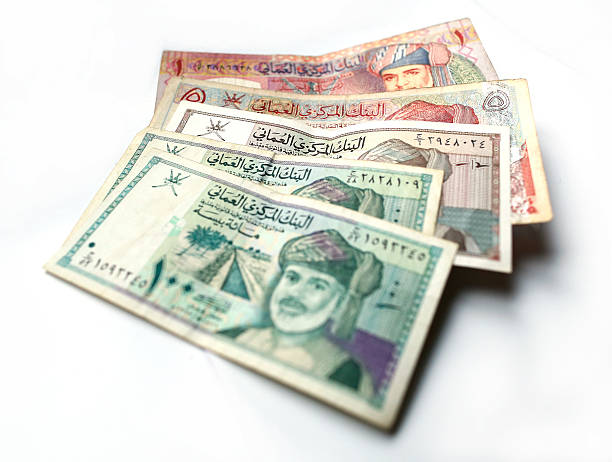 Omani rial or riyal currency on white background