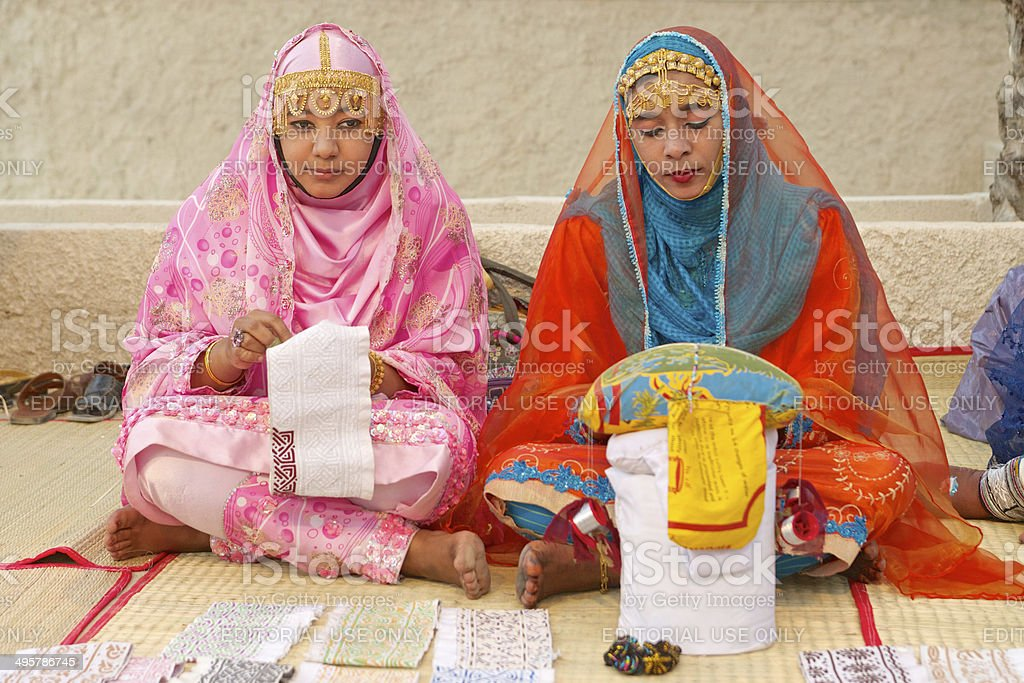 Omani Women stock photo