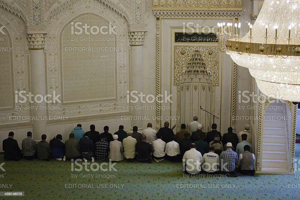 Omar Ibn Alkhattab Mosque Stock Photo - Download Image Now