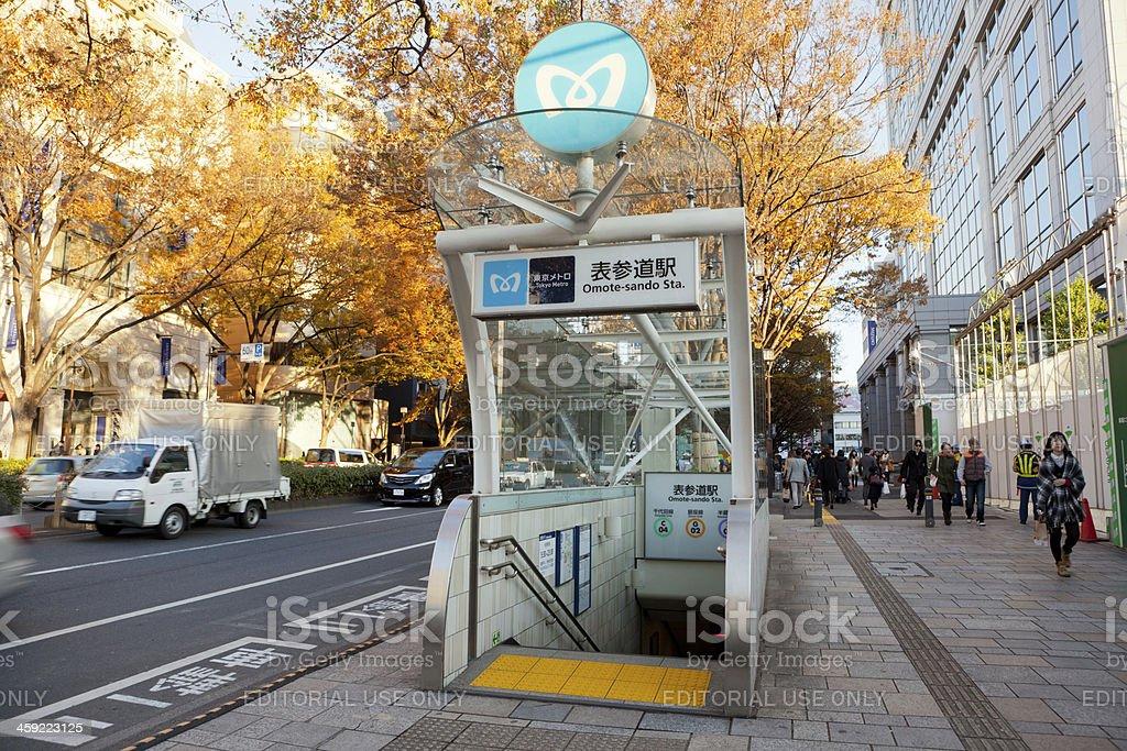 表参道駅である ストックフォト
