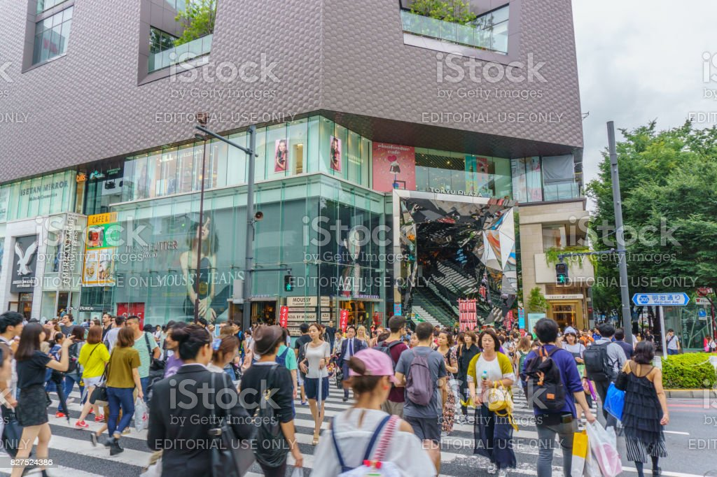 TOKYO , JAPAN  - July 26, 2017 : Omotesando Tokyu Plaza in Harajuku district Tokyo, Japan. one of the centers of fashion and culture in Japan . stock photo