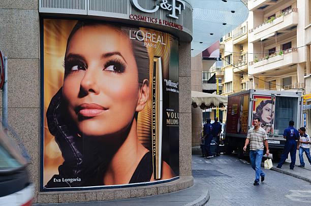 l'oreal ad и еву лонгорию в бейруте - beirut стоковые фото и изображения