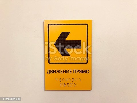 istock On the first floor elevator mail and number 1124702360