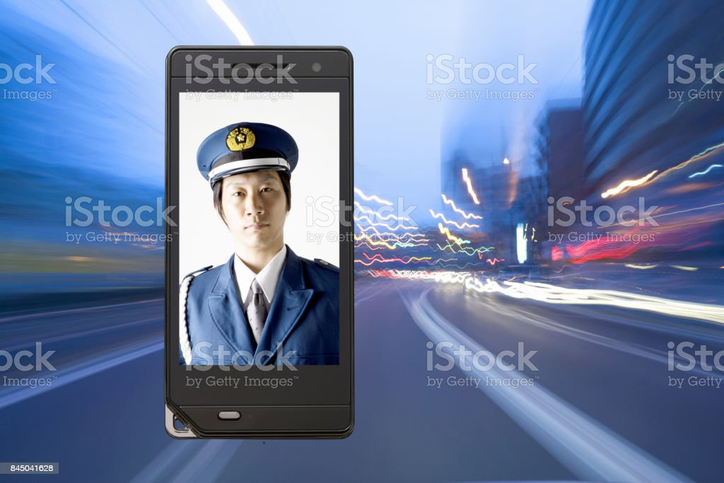 On the mobile screen guards and road stock photo