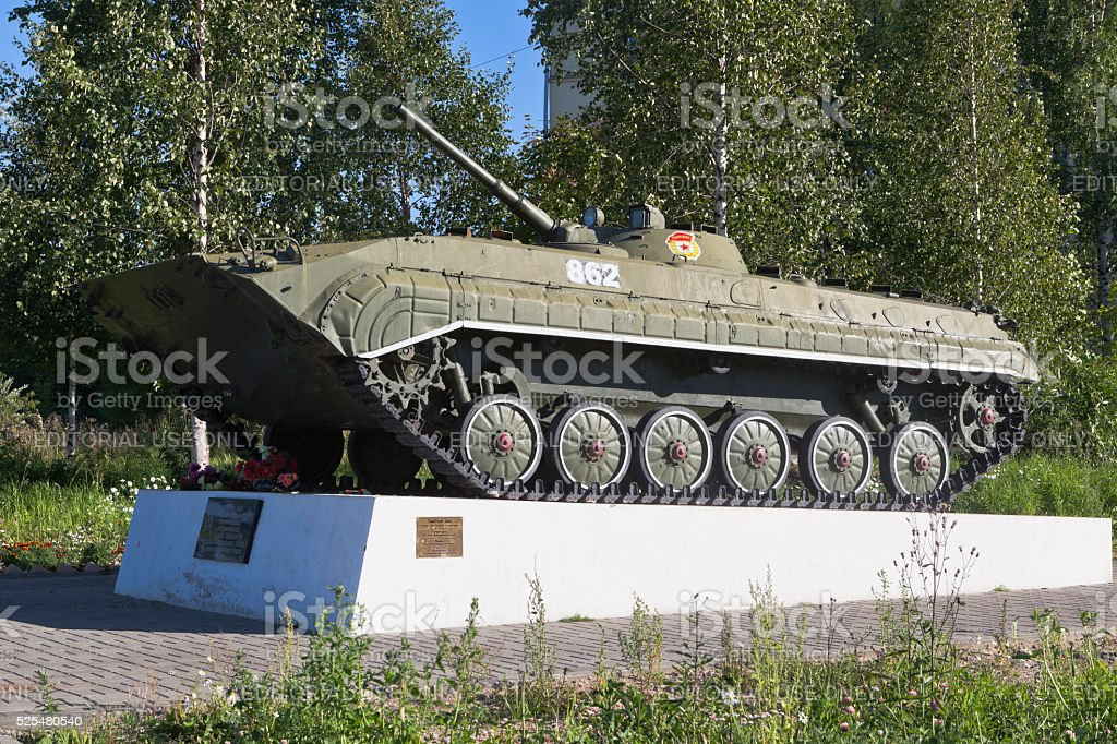 BMP-1 on the Soviet Avenue in the city of Belozersk stock photo