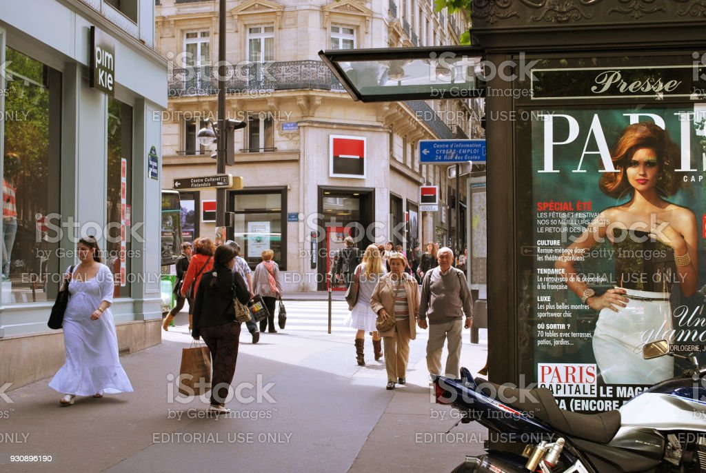 On the street of Paris. stock photo