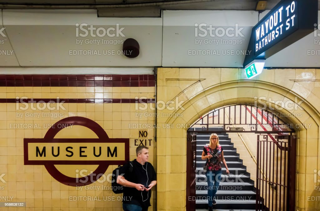 Onboard moving suburban train passing Museum Station stock photo
