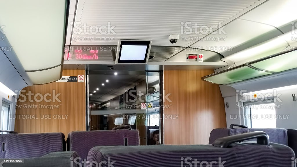 Onboard the High Speed Rail (HSR) from Tianjin to Shanghai, China stock photo