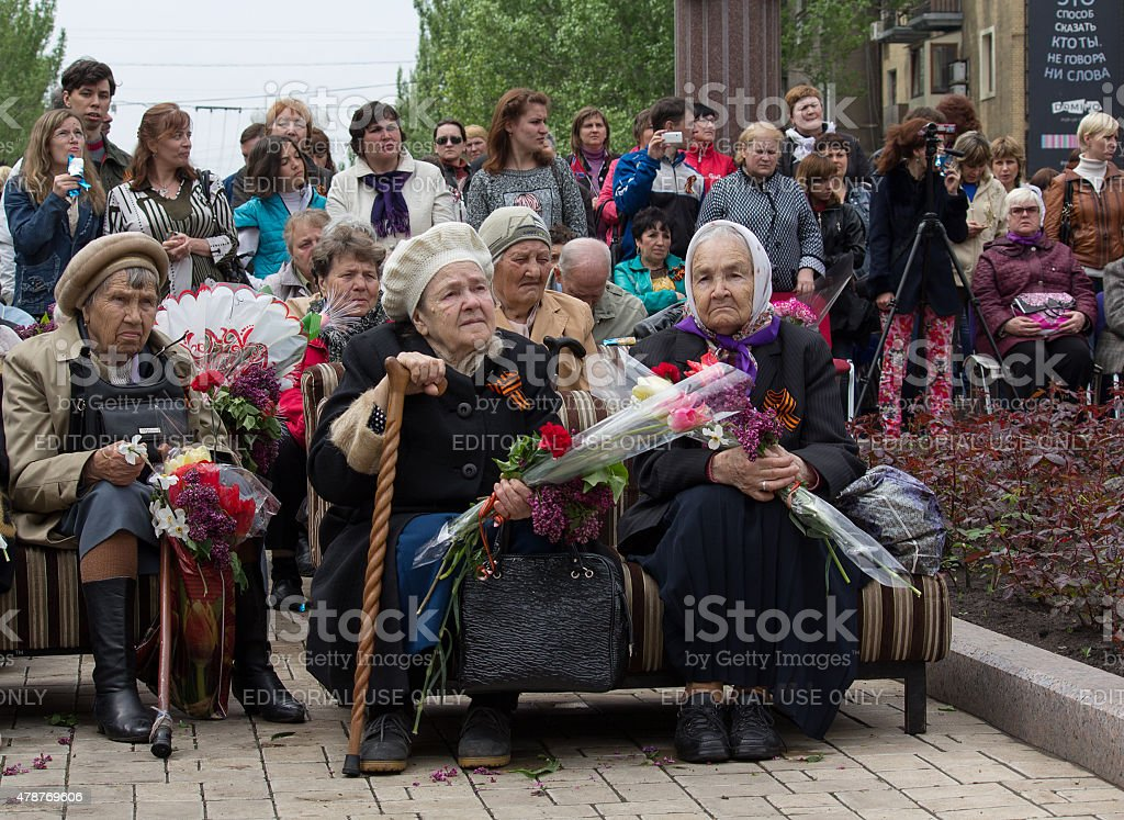 Сoncert in honor of the victory in World War II stock photo