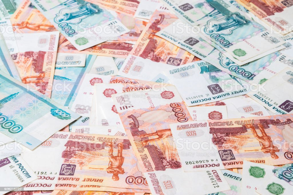 One and Five thousand roubles banknotes stock photo
