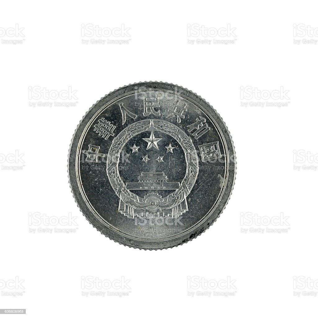 one chinese jiao coin (1982) isolated on white background stock photo