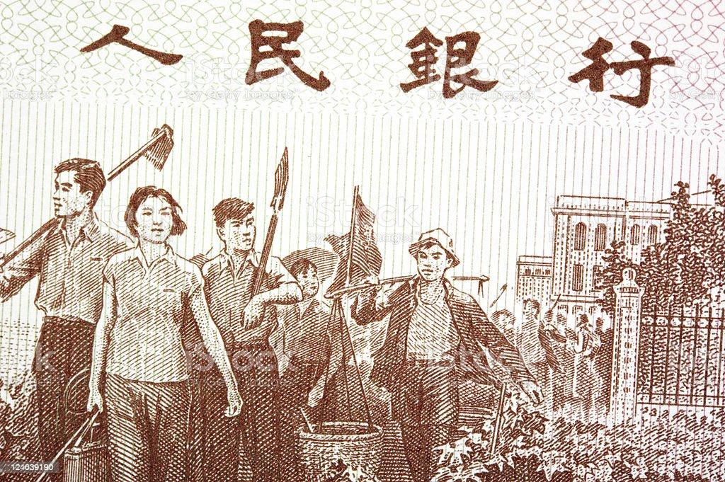 One Chinese Jiao royalty-free stock photo
