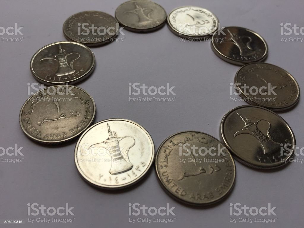One Dirhams Coins of the United Arab Emirates stock photo