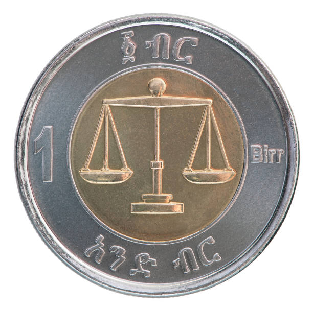 Royalty Free 1 Ethiopian Birr Coin Pictures Images And Stock Photos