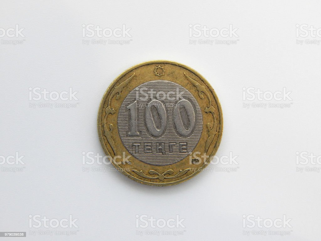 One hundred tenge coin. stock photo