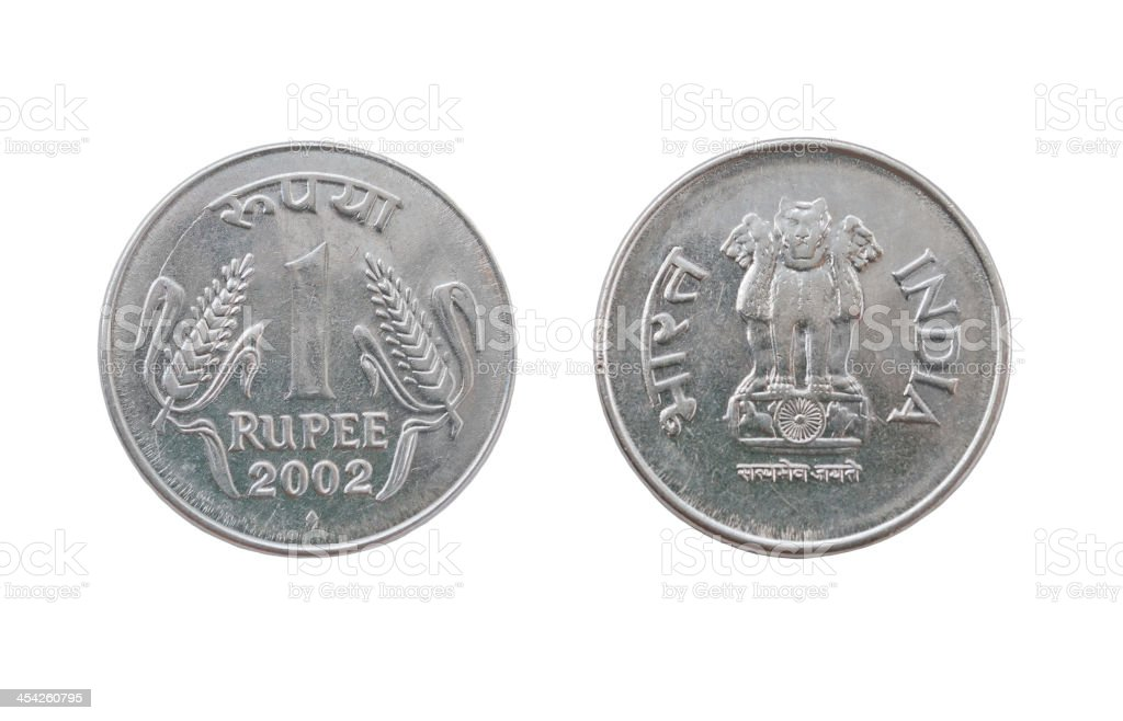 One Indian Rupee coin stock photo