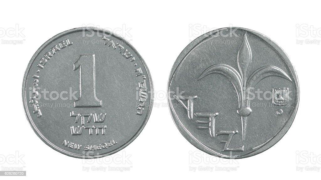One Israeli Shekel stock photo