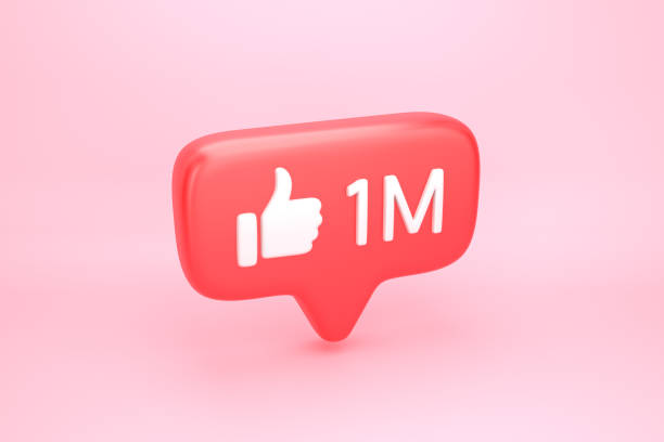One million likes social media notification with thumb up icon One million likes social media notification icon with thumb up symbol and number 1M on counter. 3D illustration millionnaire stock pictures, royalty-free photos & images