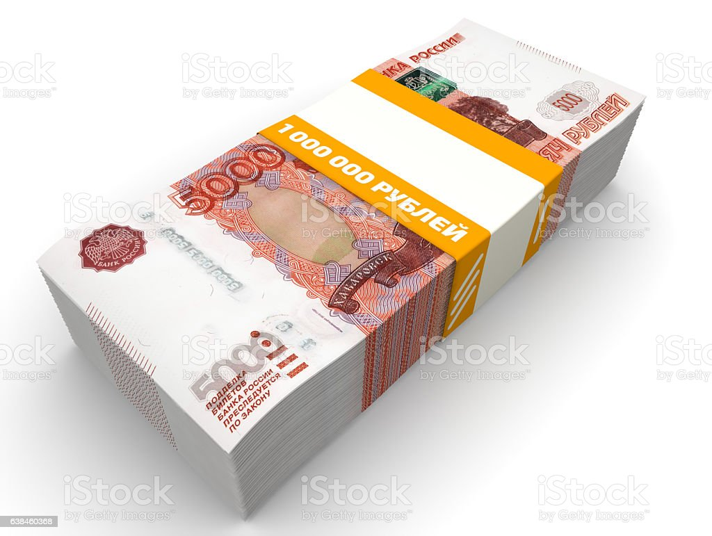 One million Russian rubles - foto de stock